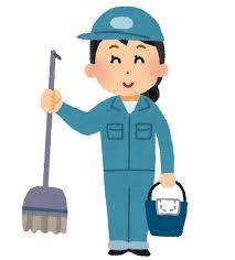 清掃員の方いますか?