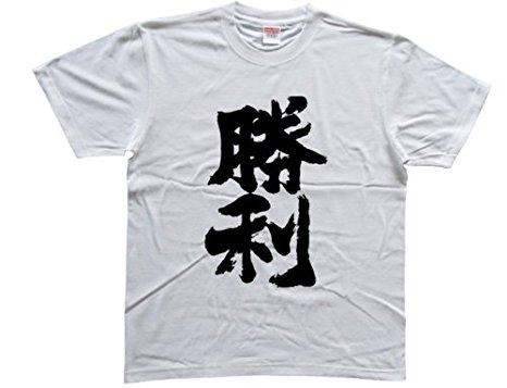 漢字だけで会話するトピ