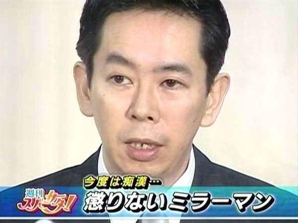 女子高生を襲い、はいている下着奪って逃走 男の画像公開 東京・足立区