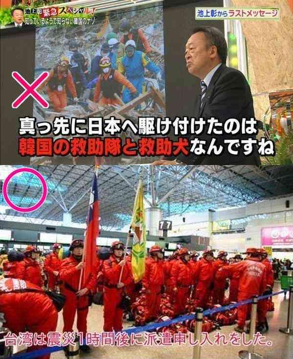 安倍晋三首相が東日本大震災の追悼式に出席 「復興加速」を強調