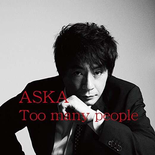 CDショップ大賞、宇多田ヒカルが感謝メッセージ「盛り上げてくれました」