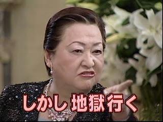 加藤綾子アナ マツコから高所得者と認定 「ぼろもうけなのバレてる」「全然です」