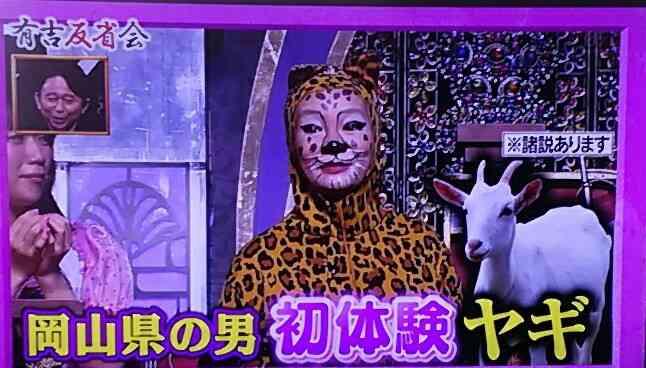 岩井志麻子さんを語ろう!