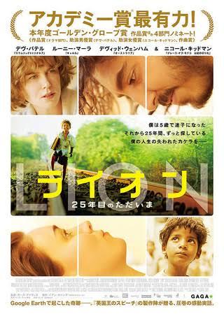 見たい映画