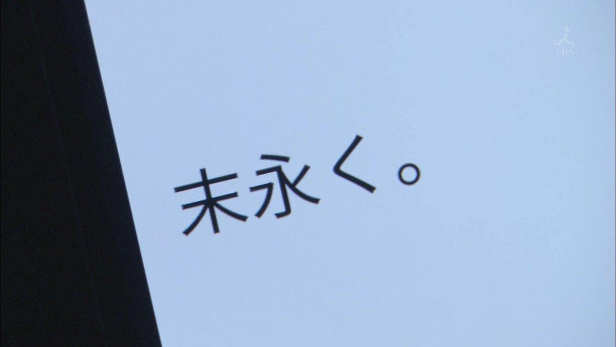 星野源の「みくりさん観てる?」メッセージにキュン死続出 Mステ