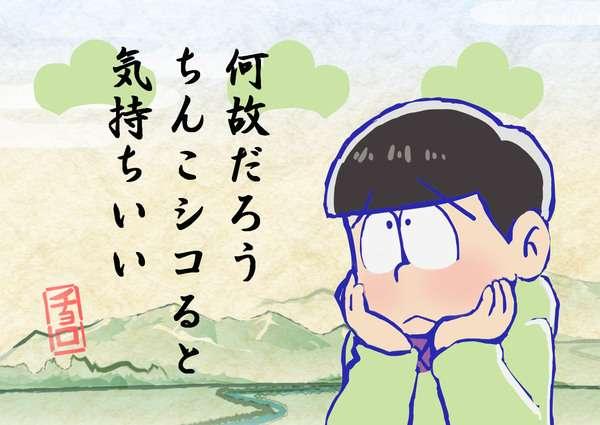 1話完結のおすすめアニメ