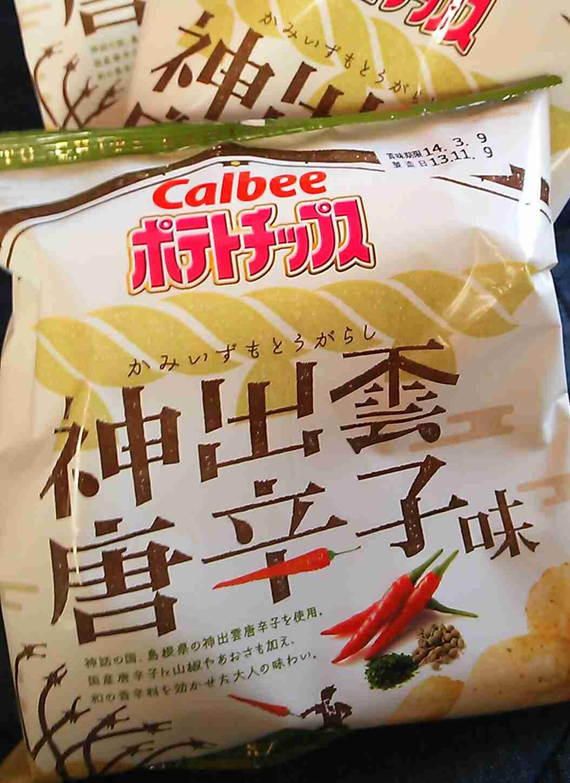 カルビーが47都道府県のポテチ発売 地域の味や郷土料理生かす