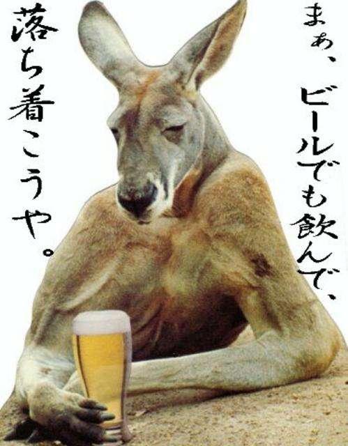 酒好きガール集合♪