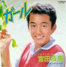 ♪昭和のB級アイドルを語るトピ♪ Part2