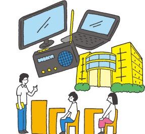 通信制大学生の就活