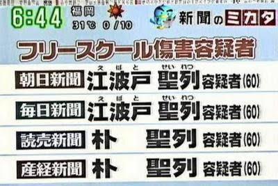 [政策・法改正]ガル民投票
