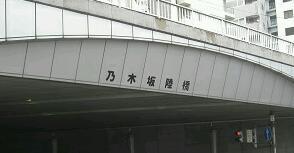 乃木坂46について語りましょう