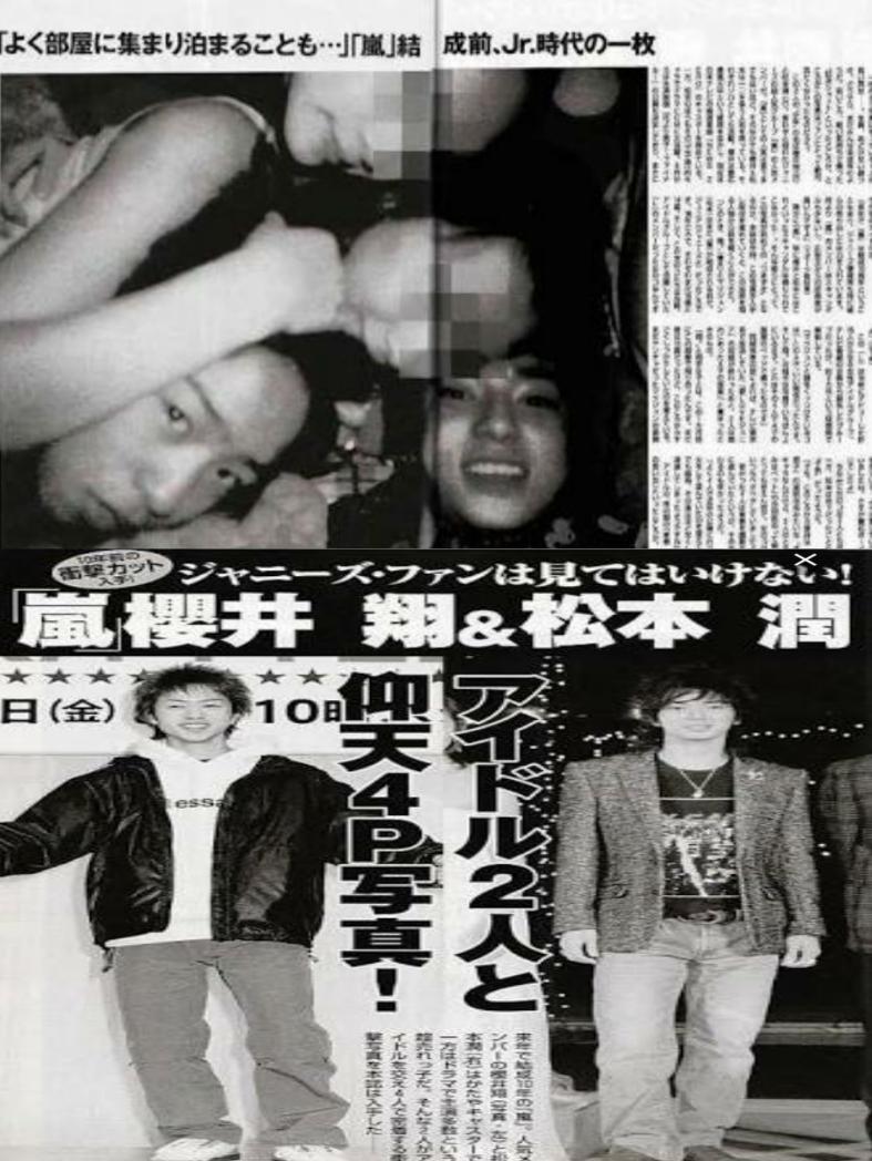 """キーワードはセクシー女優?嵐・松本潤が参加する""""怪しい飲み会"""""""
