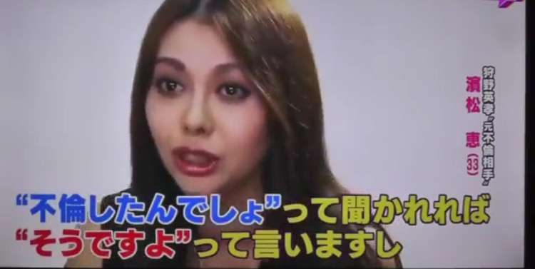 東京03・豊本明長とのLINE流出女優・濱松恵、ブログで釈明「元々、恋愛体質という性格」