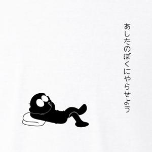 意識低い系トピ【2017年3月】