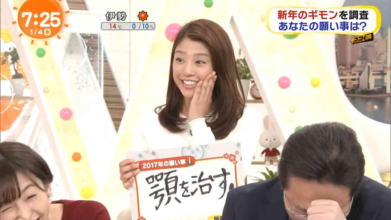 岡副麻希、号泣卒業「バカと言われることが多くて」