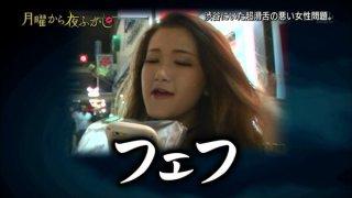 【実況・感想】月曜から夜ふかし 日本の大大大問題!春の全国一斉SP
