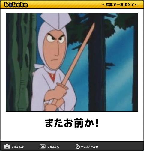 中島健人主演! 人気アニメ「心が叫びたがってるんだ。」実写映画