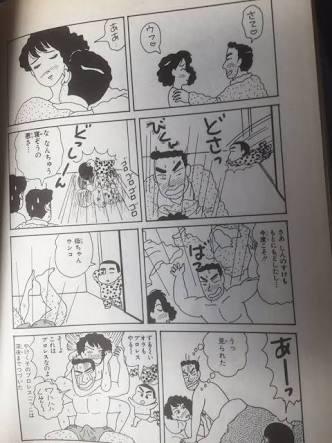 【漫画限定】クレヨンしんちゃんを語るトピ