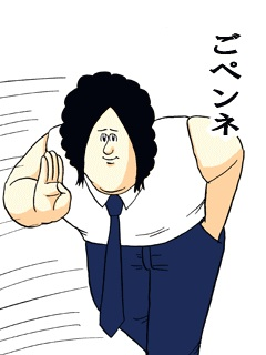 ジャニーズ苦手な人集合 Part4