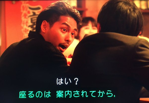 俳優の柳楽優弥さん好きな人ー!