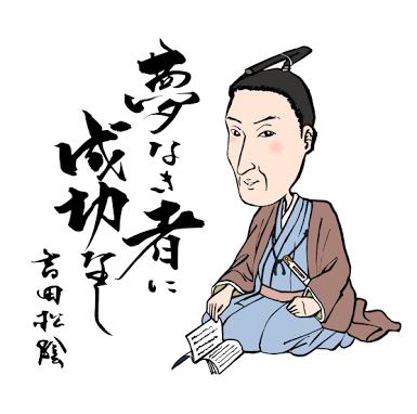 吉田カバン 愛好会