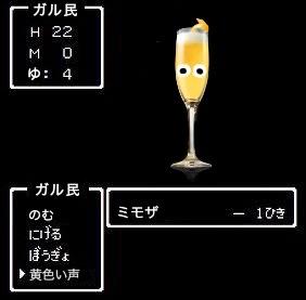 お酒をどのくらい飲むと酔ったなぁ?と思いますか
