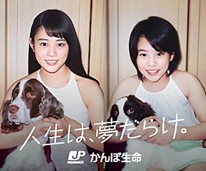 高畑充希、可愛すぎる幼少期の写真公開! 広告ビジュアルで当時を完全再現