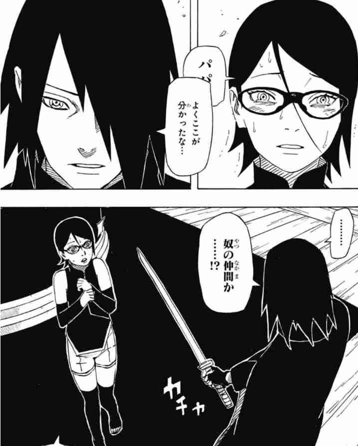 【アニメ最終回】「NARUTO」を語るトピ