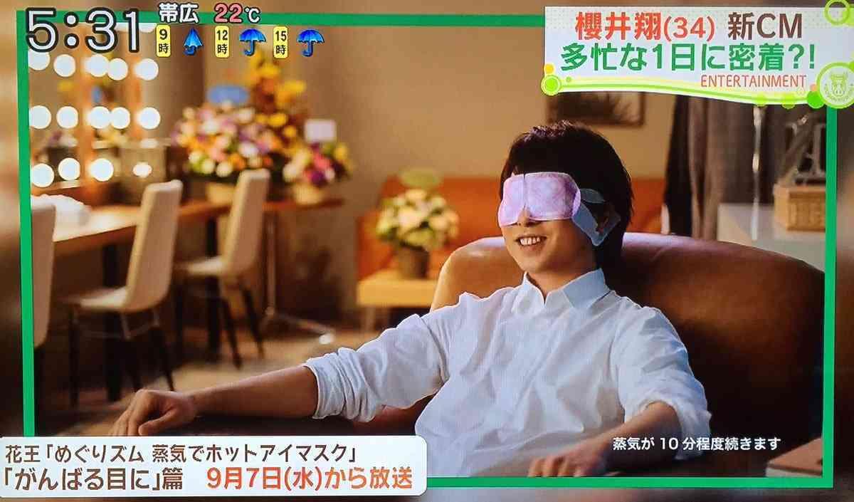 松田聖子が50代でも変わらぬ美バストを公開!