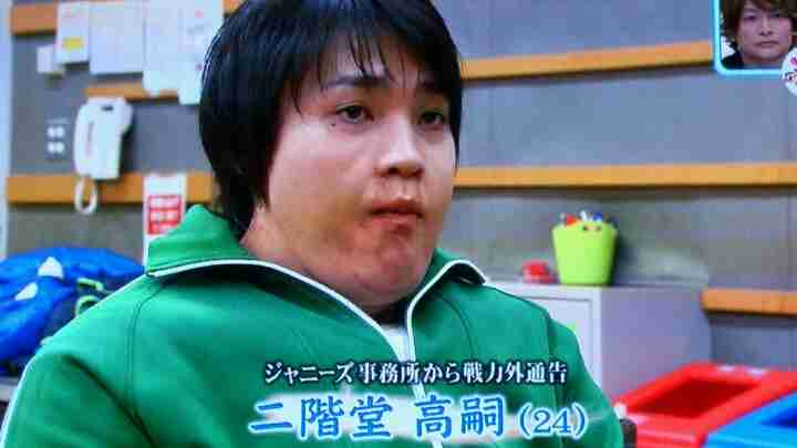 Kis-My-Ft2・横尾渉、交際中の女性発覚!? 生々しい