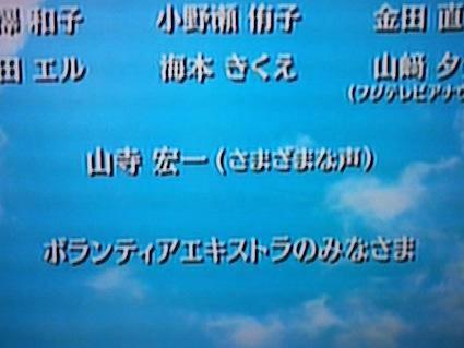 無茶しやがって… アニメ「彼岸島X」最終話で山寺宏一さんが全50キャラクターを演じる