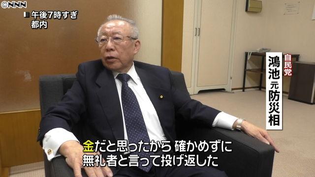 【週刊文春】稲田朋美防衛相の夫は森友学園の弁護士だった