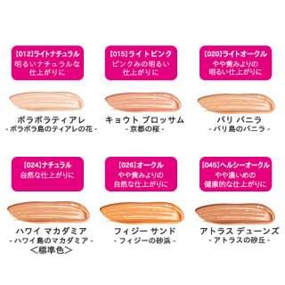 ピンク系ファンデーション