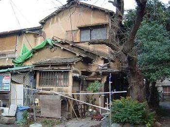 古い家に住んでる方