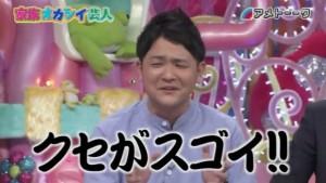 平野レミさん、孫の名前は「トクホちゃんにしたい」