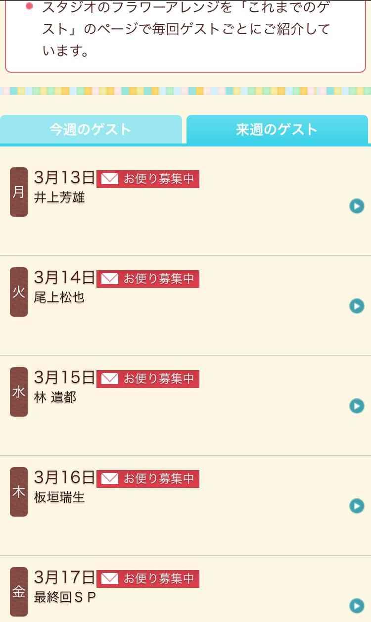 【実況、感想】NHK大河ファンタジー 精霊の守り人Ⅱ悲しき破壊神 7話