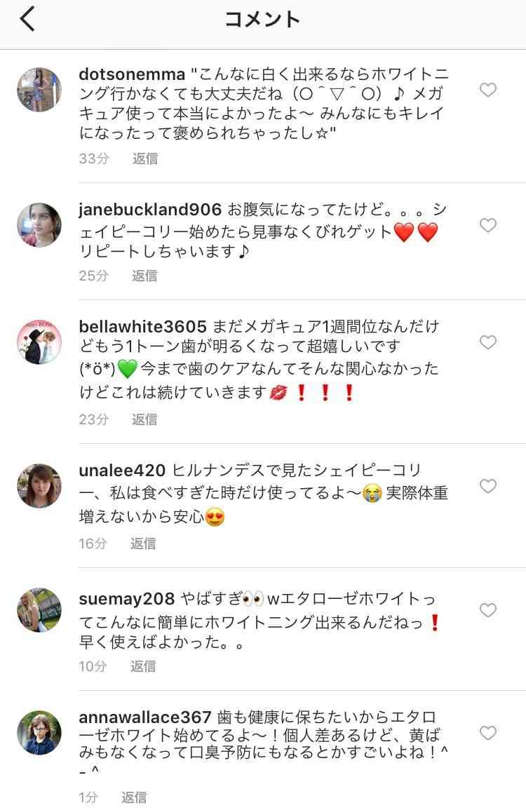 小嶋陽菜、Instagramに色気たっぷりセクシー動画を公開「いやもう人魚だよ」