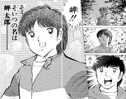 さわやか男性キャラNO1決定戦〜漫画編〜