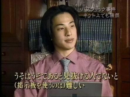 ジャニー喜多川社長から後継者に指名された滝沢秀明の処世術