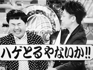"""フットボールアワー岩尾望、品数頼めないひとり旅の""""必殺技""""に共演者ドン引き"""