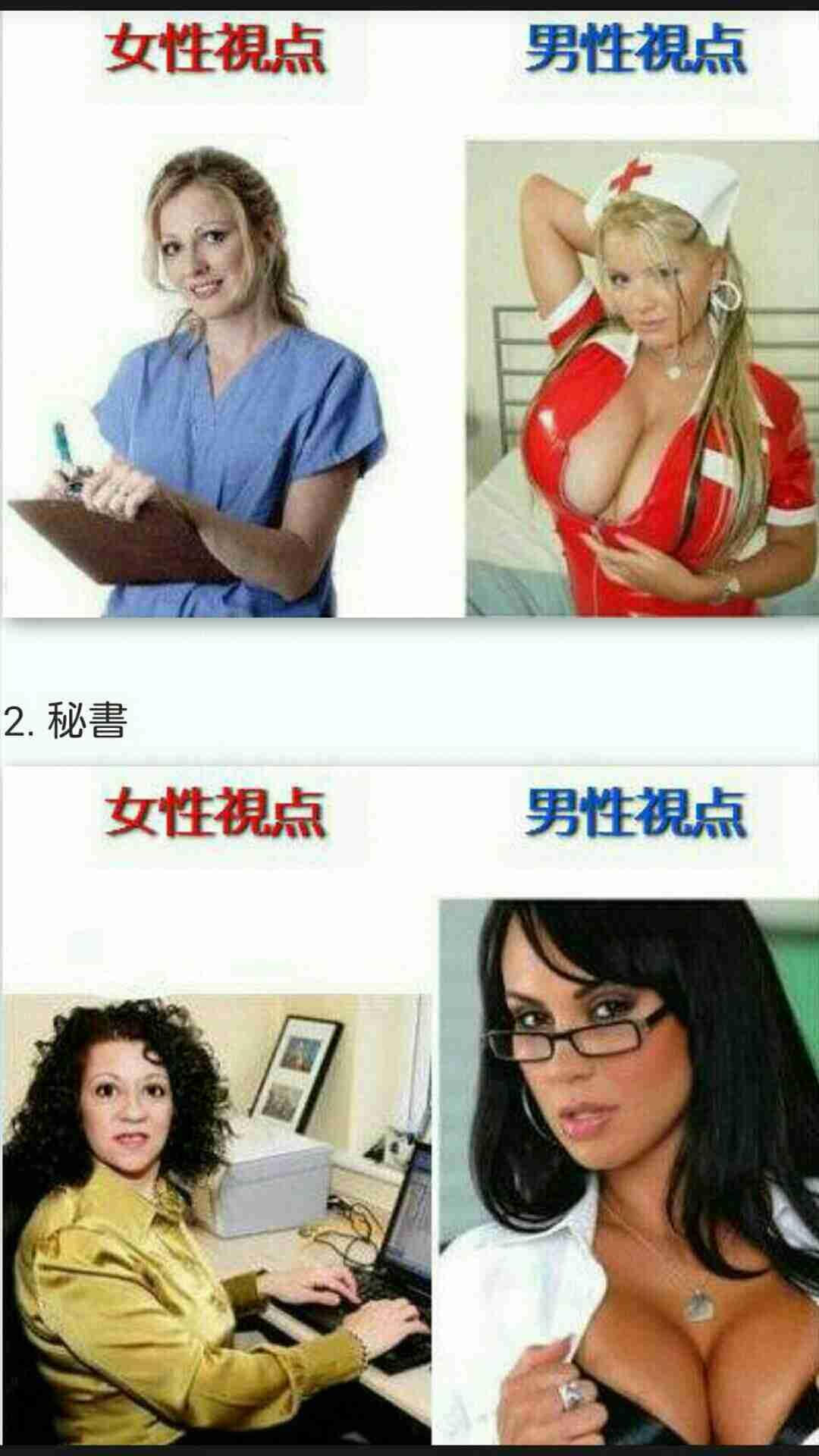 「上品な女性」と「下品な女性」の違い