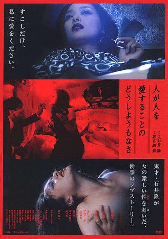 大沢樹生さんの実子でない判決確定 喜多嶋舞さんが産んだ子、東京家裁