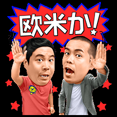 海外と日本の評価や感覚の違い、疑問について