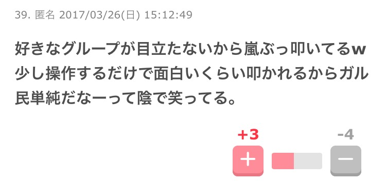 小川彩佳アナ、櫻井翔との交際報道で逆に晴れ晴れ?局内も祝福か