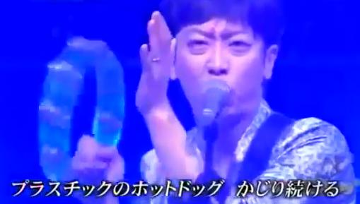 芸人が歌っている曲