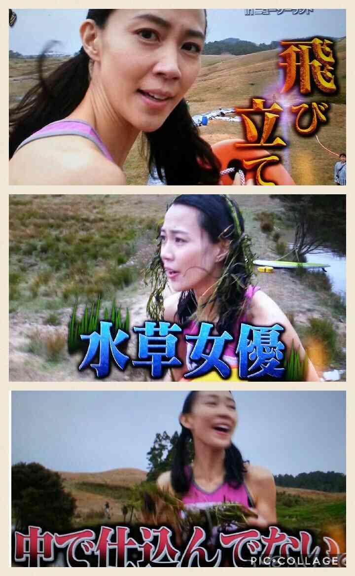 【実況・感想】世界の果てまでイッテQ! 木村佳乃が2年ぶり参戦!イモトと行くカレンダーツアー
