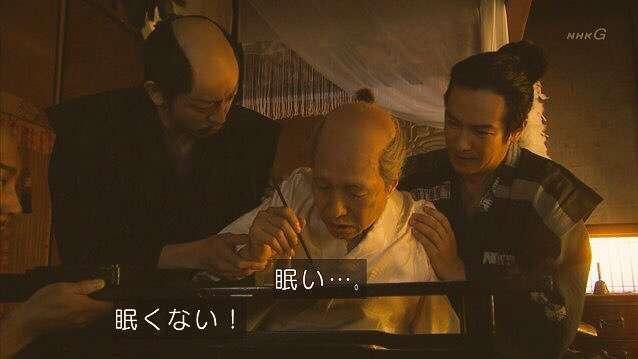 【実況・感想】おんな城主 直虎(9)「桶狭間に死す」