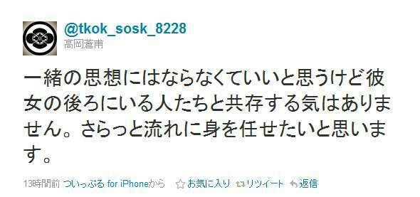 岡田准一、「バツイチ&不倫」宮崎あおいとの結婚にジャニーズが反対できない事情