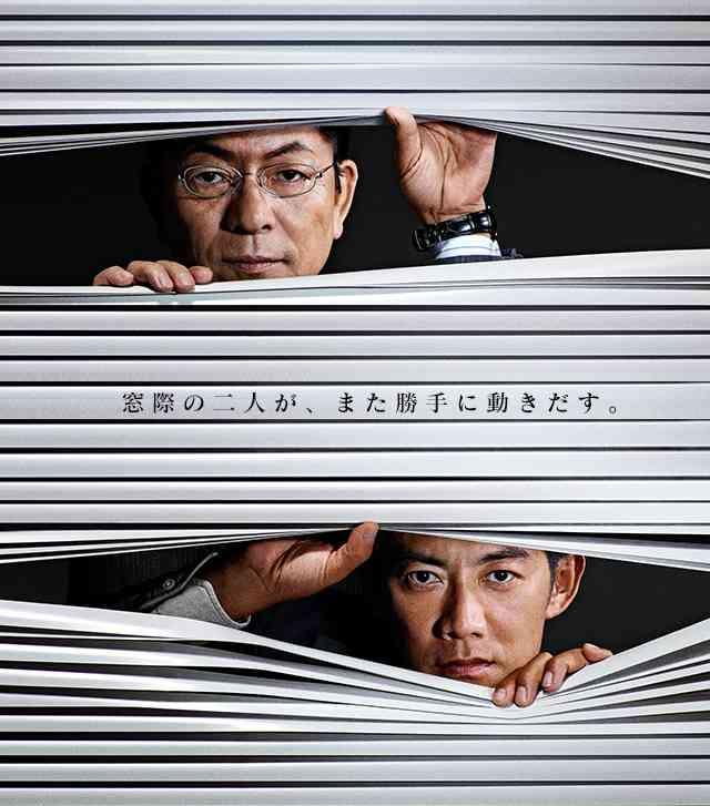 【実況・感想】相棒season15 最終回2時間スペシャル